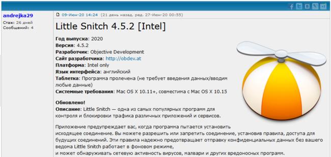 Одна із заражених вірусом OSX.EvilQuest програм на торрентах