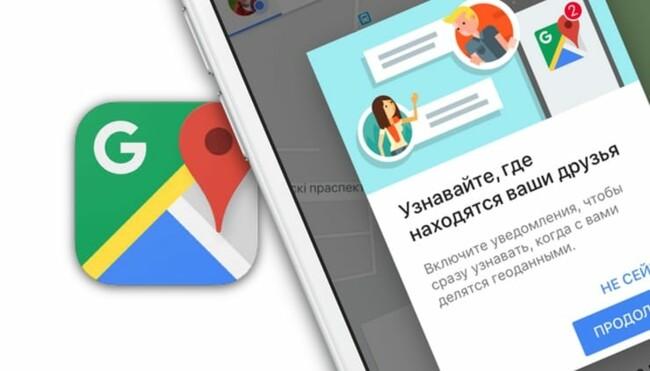 Google Locator