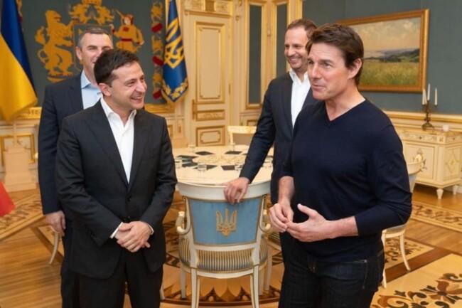 Президент Владимир Зеленский и Том Круз