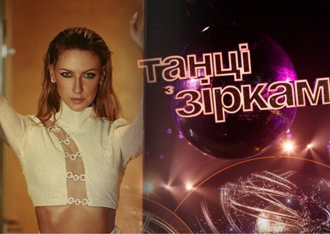 Леся Никитюк появится в четвертом эфире