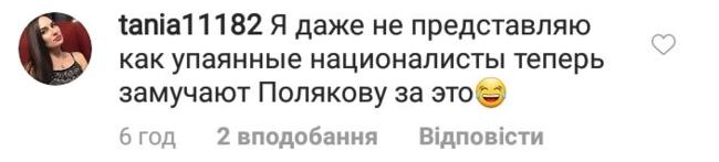 """""""Концерт не имел отношения к каким-то лозунгов"""": у Оли Поляковой отреагировали на шум вокруг выступления"""