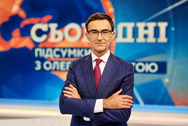 Олег Панюта & ndash; 50! Интересные и малоизвестные факты о популярного ведущего