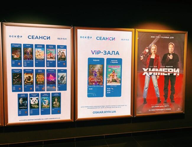 Что делают люди в одном из самых дорогих кинотеатров страны? (репортаж)1