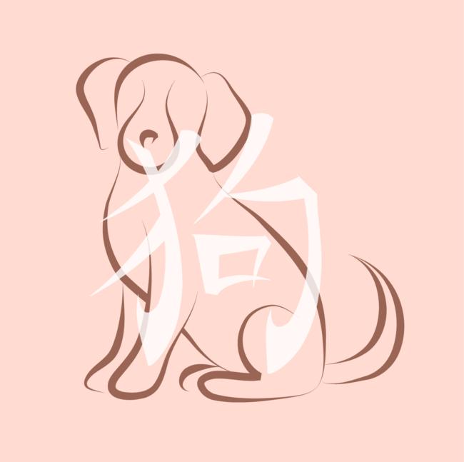 Собака (1922, 1934, 1946, 1958, 1970, 1982, 1994, 2006, 2018)
