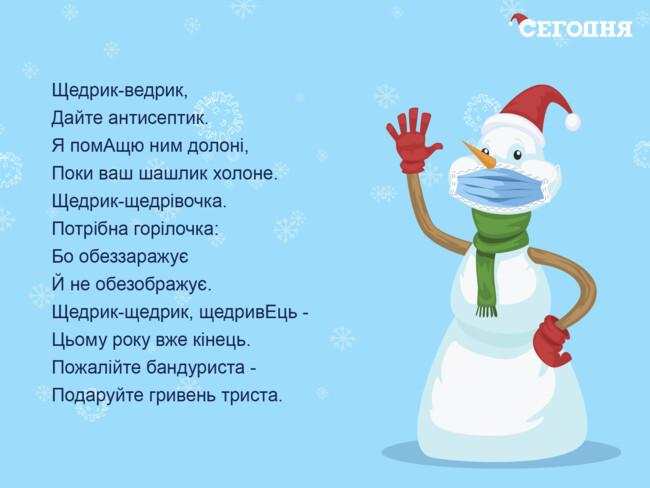 https://cdn.segodnya.ua/i/image_650x/media/image/5ff/eeb/156/5ffeeb156c4e7.jpg