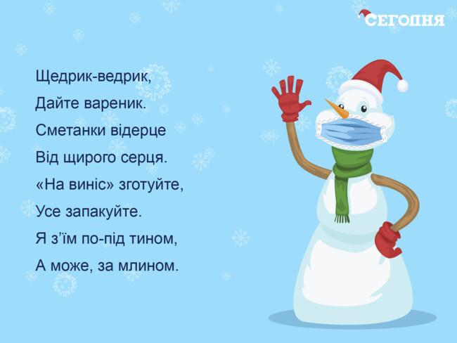 https://cdn.segodnya.ua/i/image_650x/media/image/5ff/eeb/1b5/5ffeeb1b5aaa4.jpg