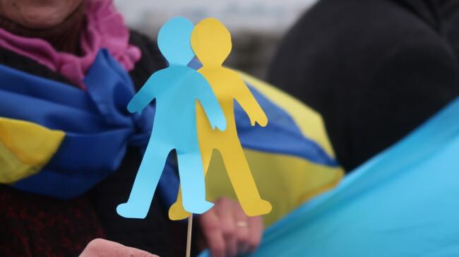 День Соборности Украины: картинки, открытки и поздравления