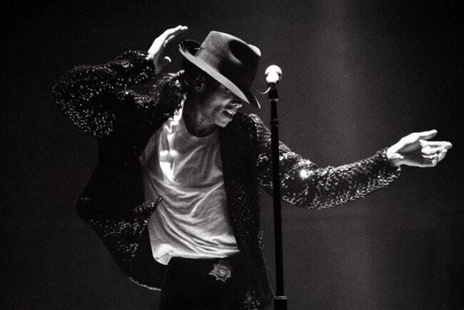 Те Кому нравятся Песни Майкла Джексона | ВКонтакте