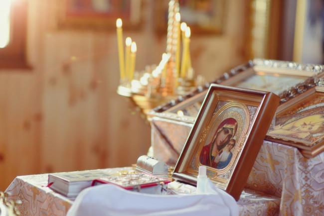 21 мая христиане отмечают День Иоанна Богослова