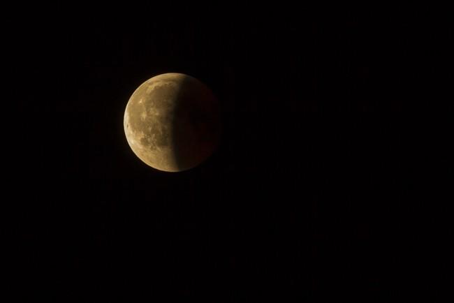 Місячне затемнення 5 липня