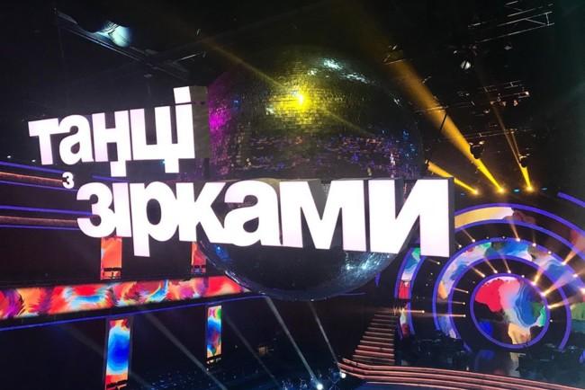 Танці з зірками 2019: кто покинул шоу в 12 эфире
