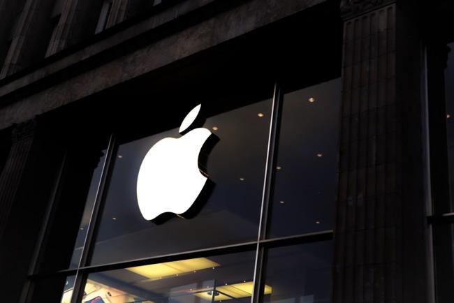 Фирменные магазины Apple