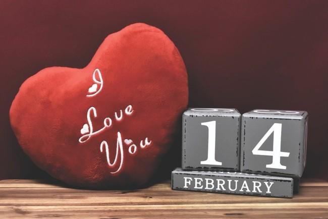 C Днем святого Валентина