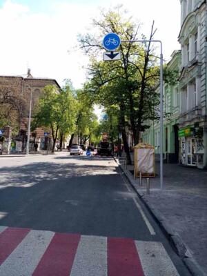 Фото: facebook.com/kievtransport
