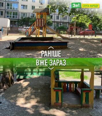 Фото: facebook.com/sluganarodu.tyshchenko.219