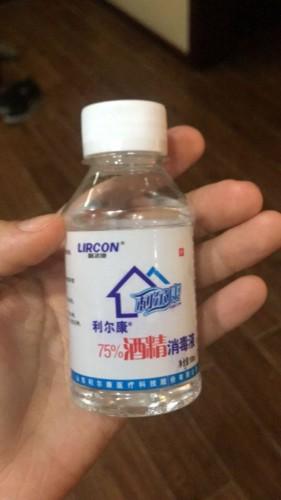 Вот такой спирт выдают всем в Китае