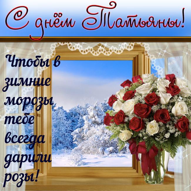 Поздравления в картинках и стихах