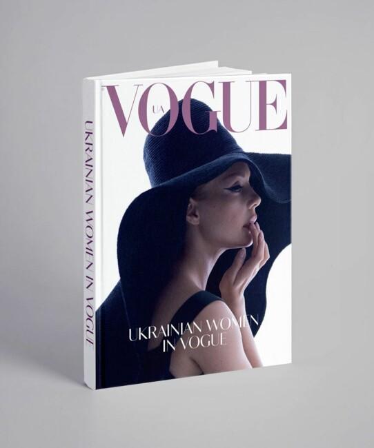 Как современные Украинский пишут новую историю женственности & ndash; об этом новая коллекционная книга Vogue