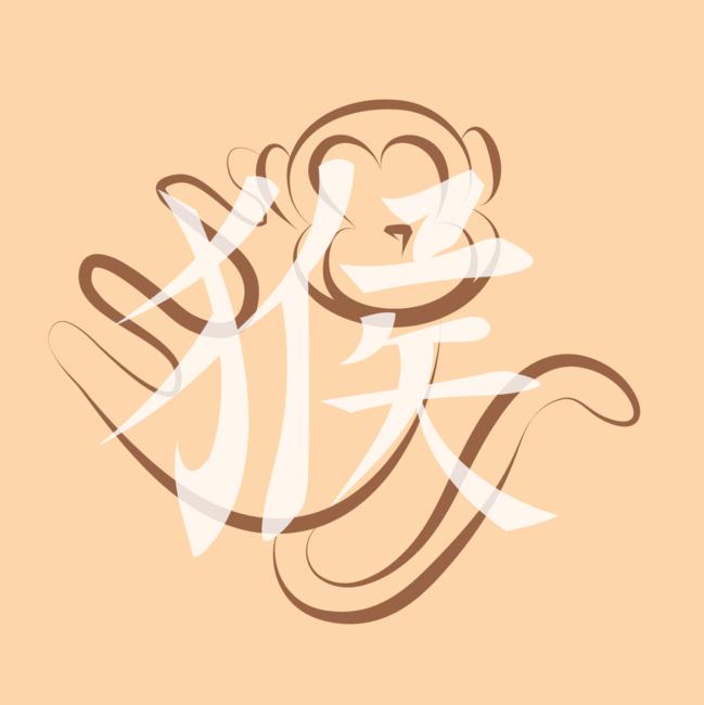 Мавпа (1920, 1932, +1944, 1956, 1968, 1980, 1992, 2004, 2016)