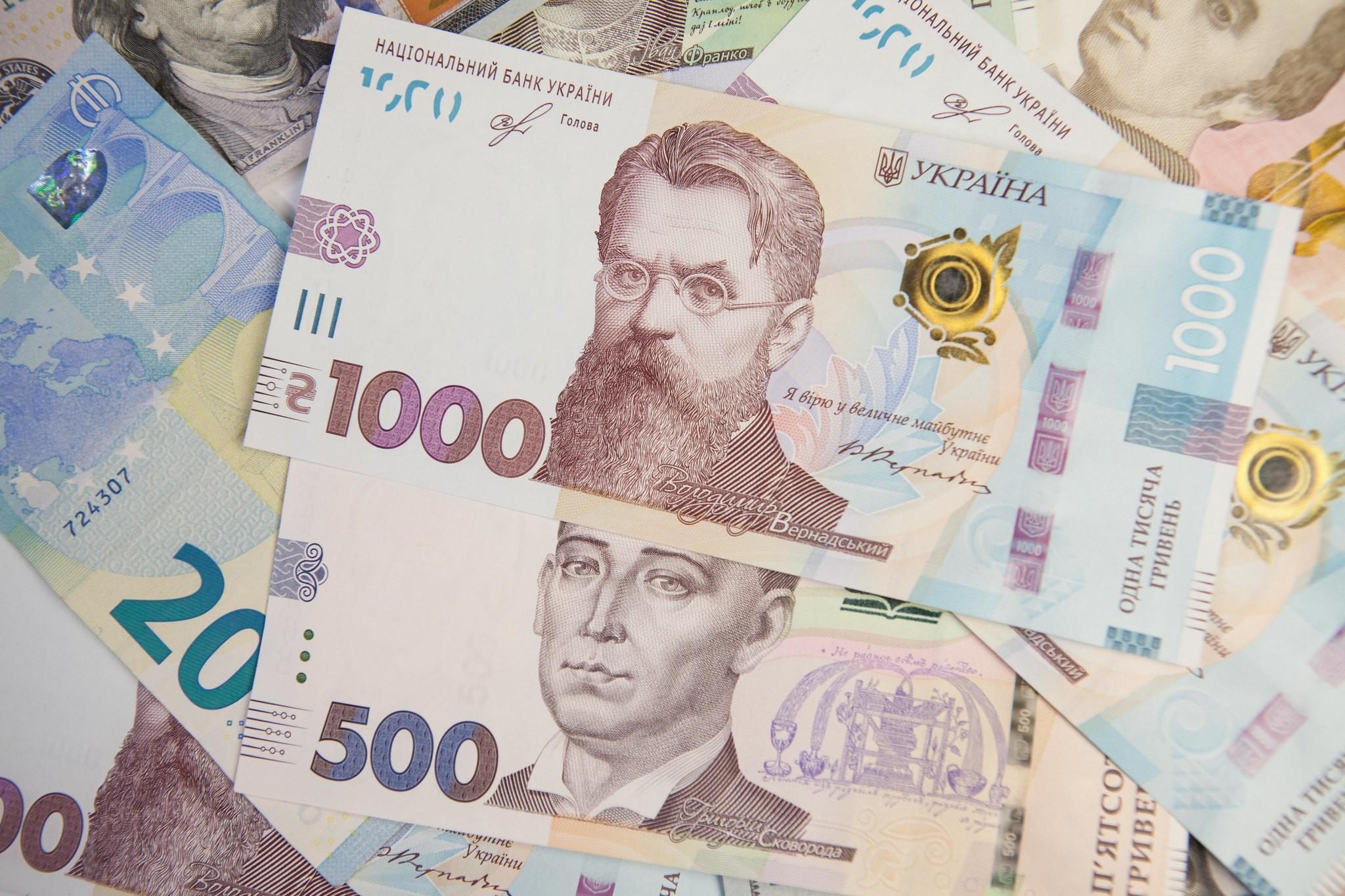 Банкноты украинской гривны