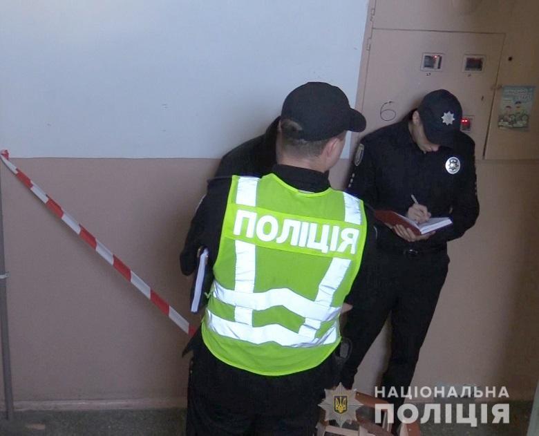 Фото: ГУ Нацполиции в Киеве