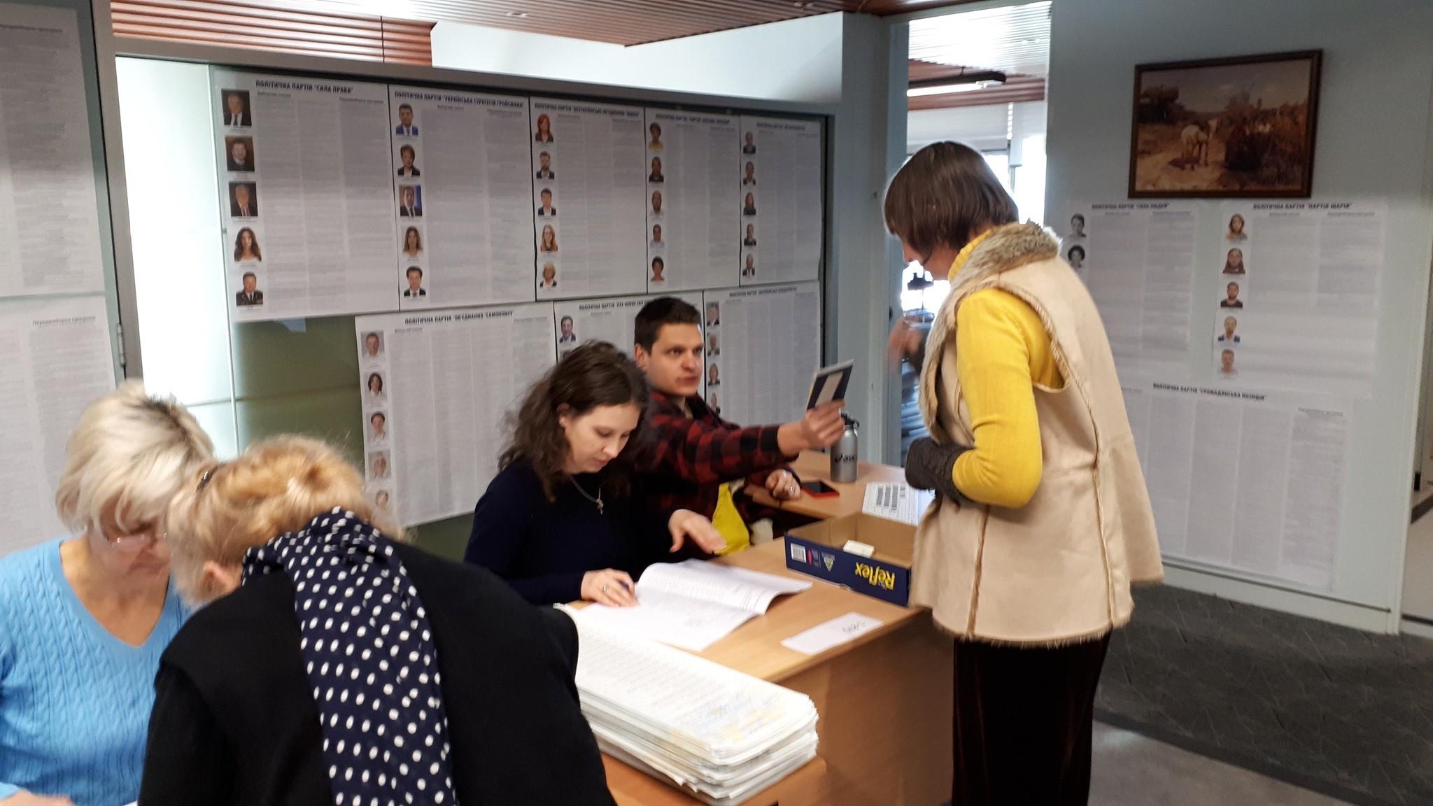 Вибори Верховної Ради України 2019 онлайн, фото-3