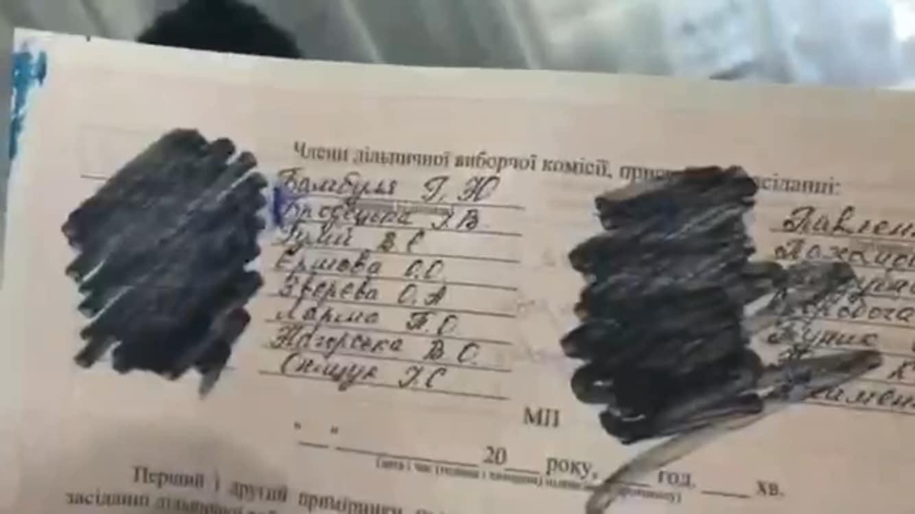 Вибори Верховної Ради України 2019 онлайн, фото-2