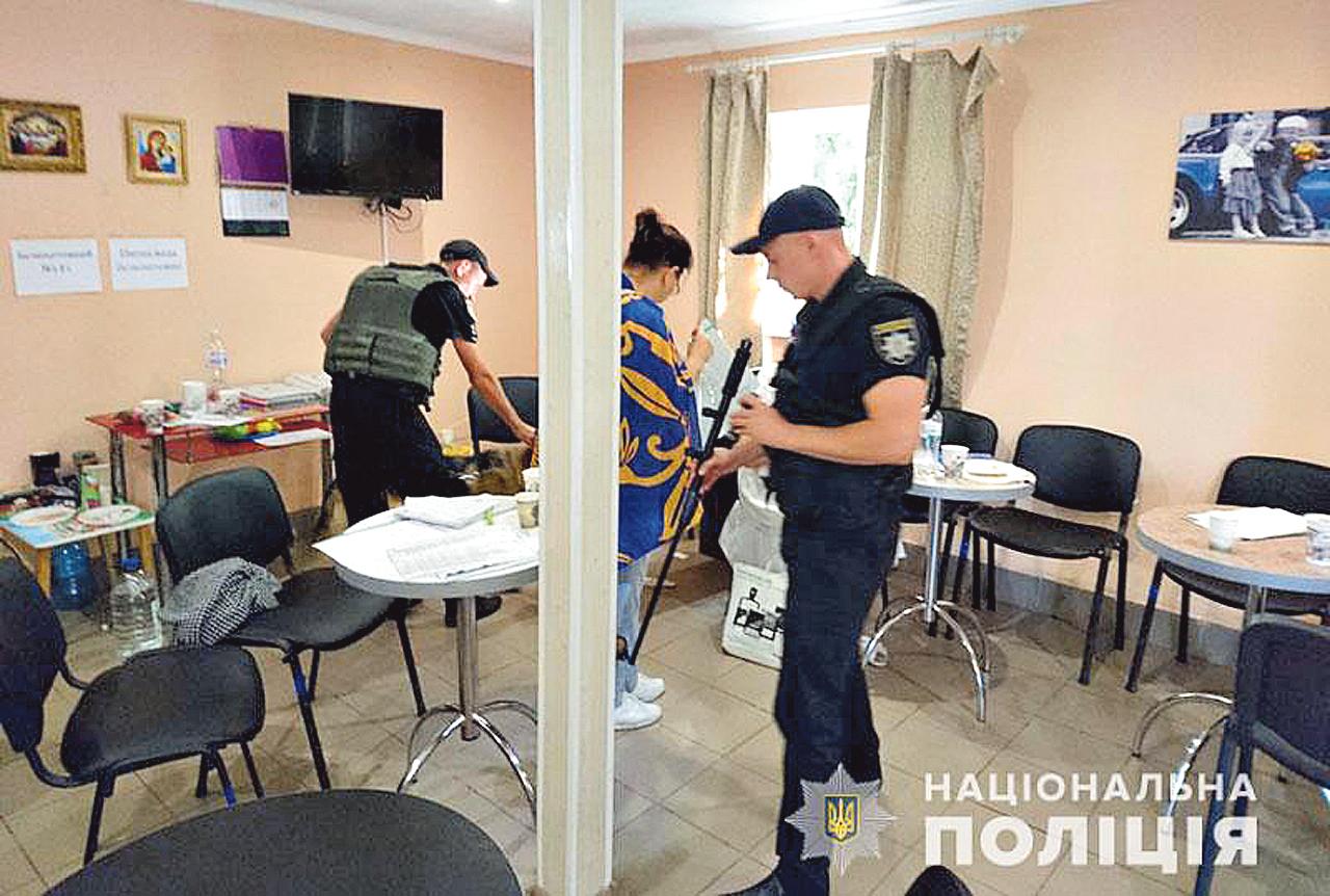 ГУ НП в Донецкой области