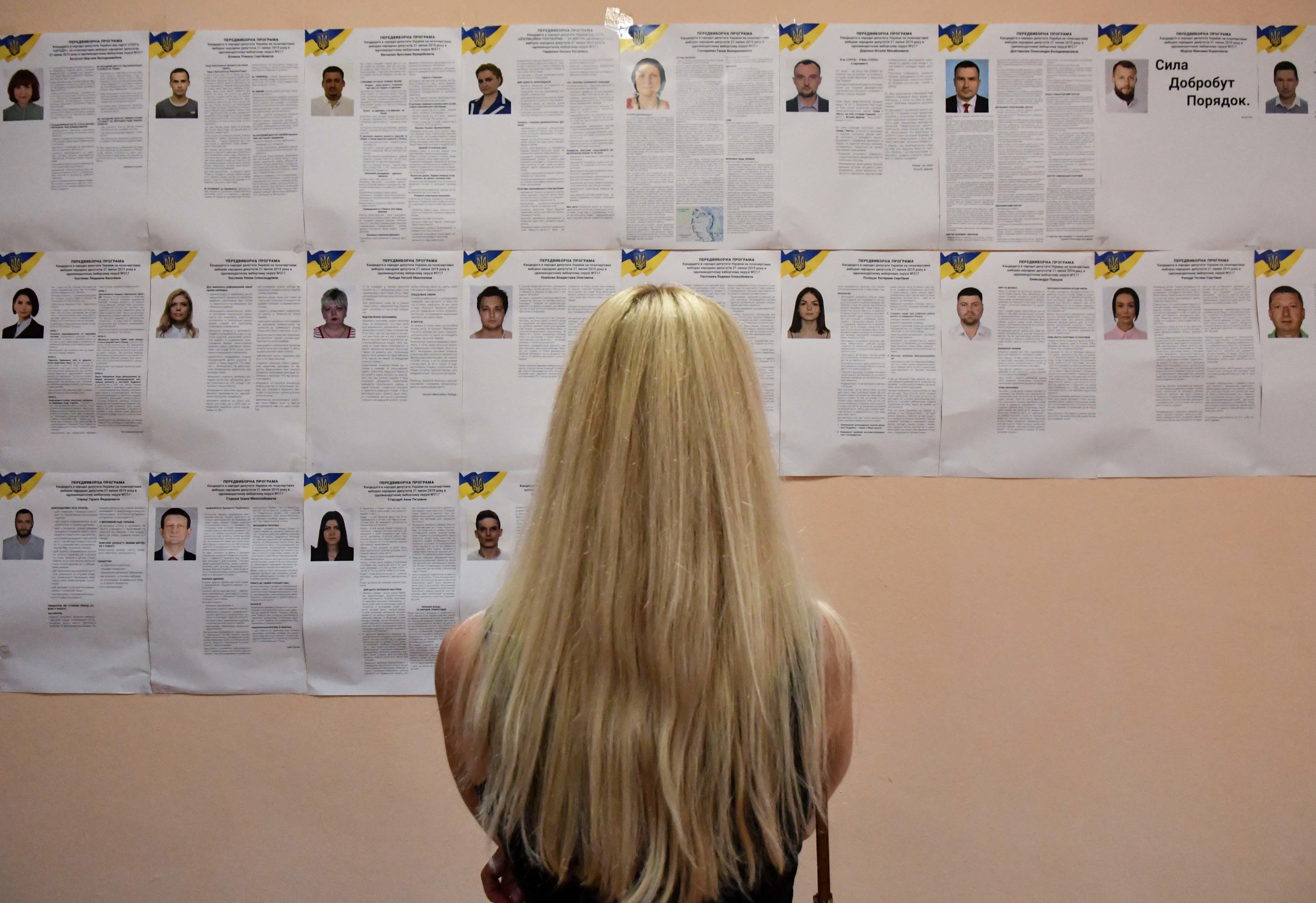Кандидаты. В округах побеждали всего парой сотен голосов