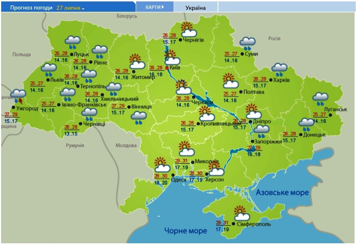 Буде тепло і мокро: прогноз погоди в Україні на тиждень, фото-2