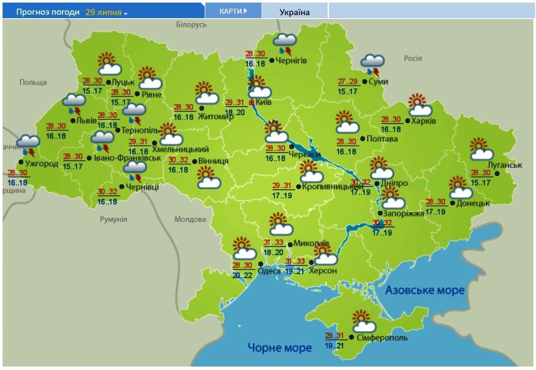 Буде тепло і мокро: прогноз погоди в Україні на тиждень, фото-4