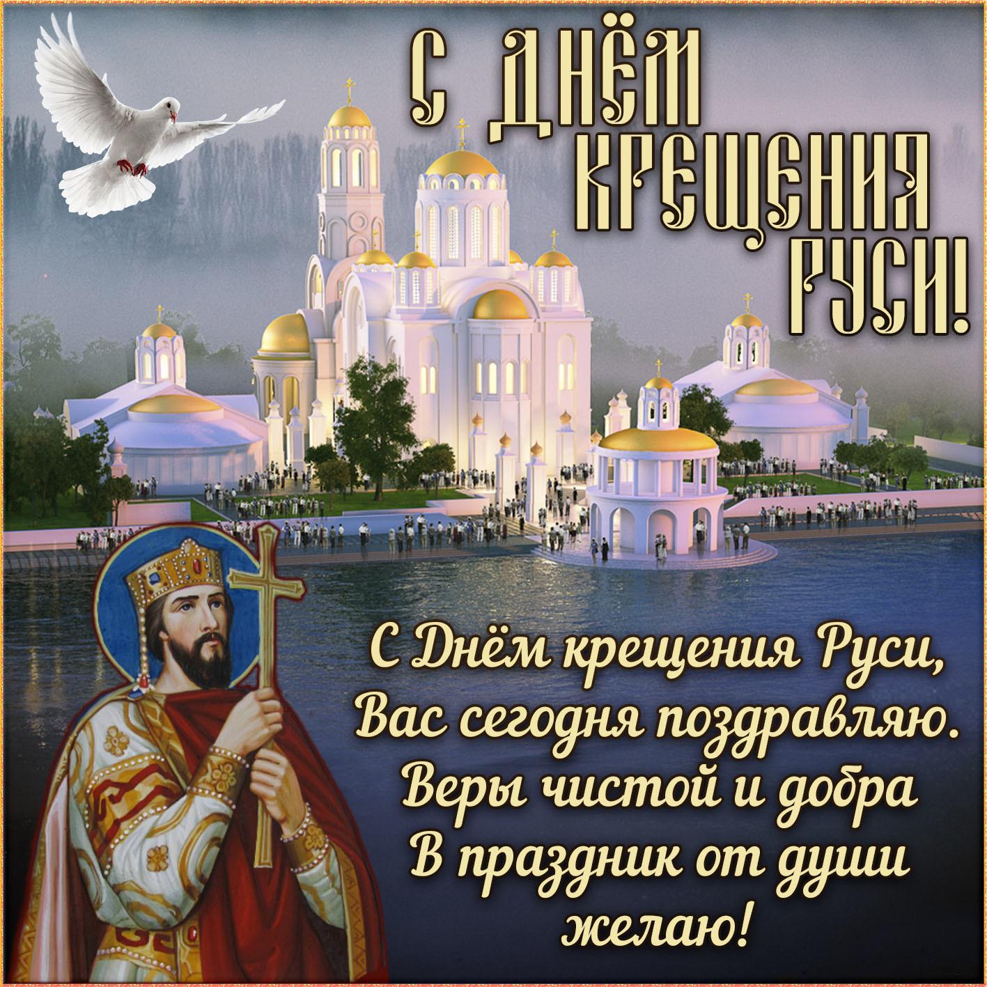 Надписью вау, открытка с праздником владимира