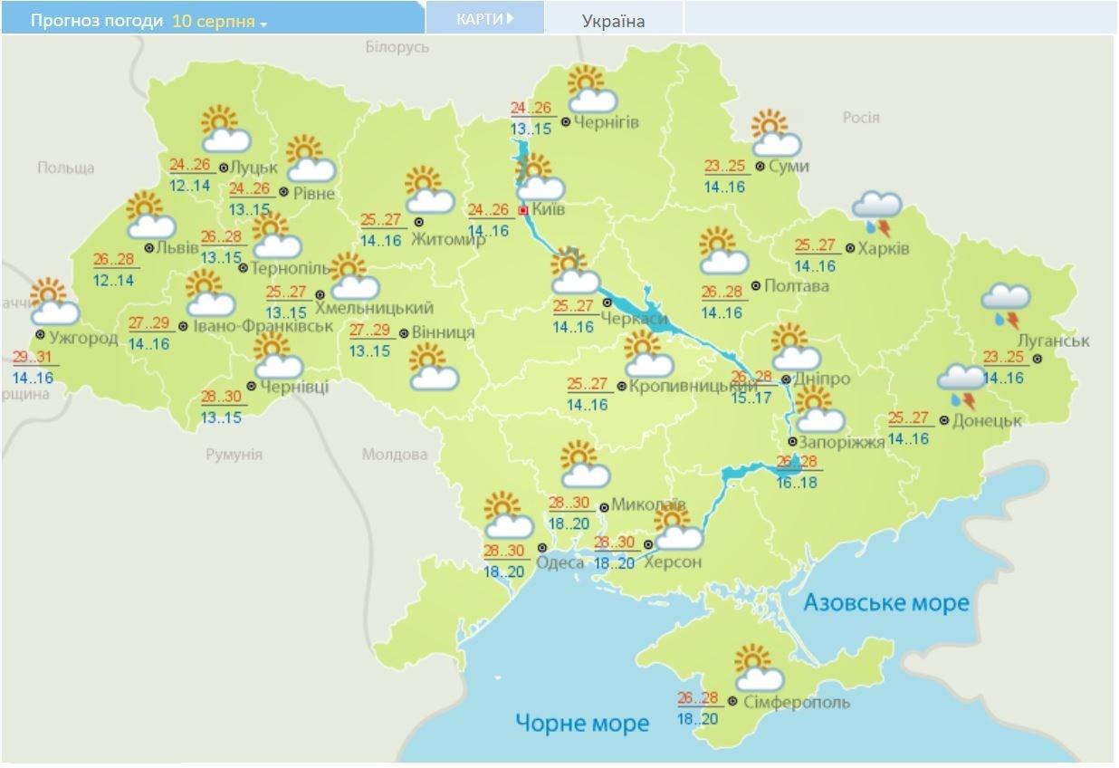 Летний зной вернулся в Украину: карты температур и осадков на неделю, фото-2