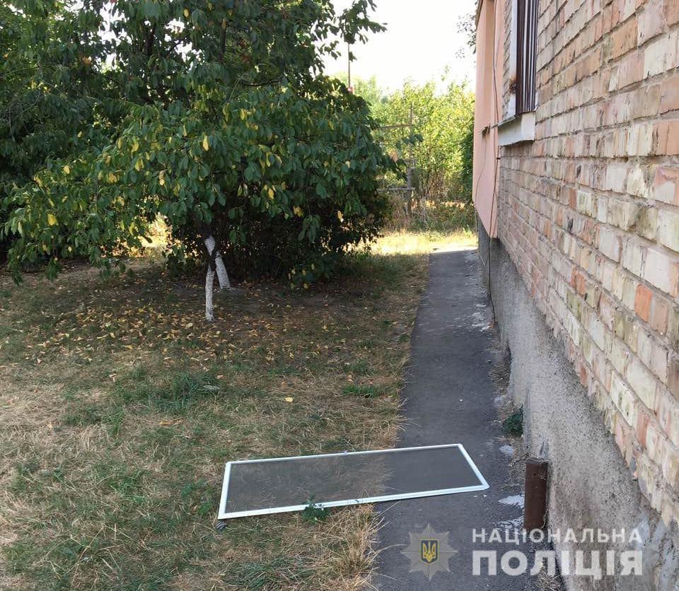 Фото: ГУ Нацполиции Киевской области