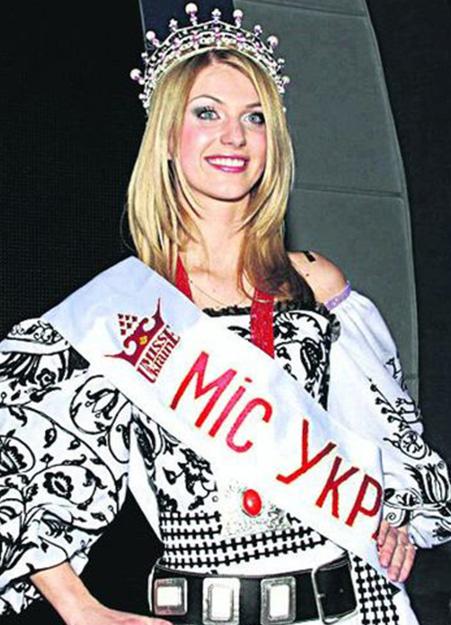 Юлия Пинчук