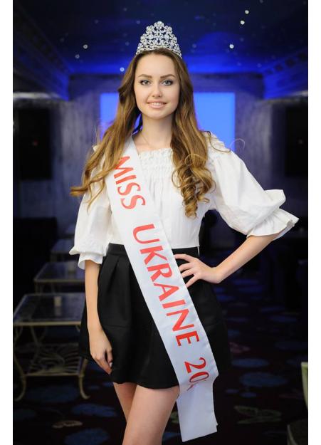 """""""Міс Україна"""": історія конкурсу краси"""