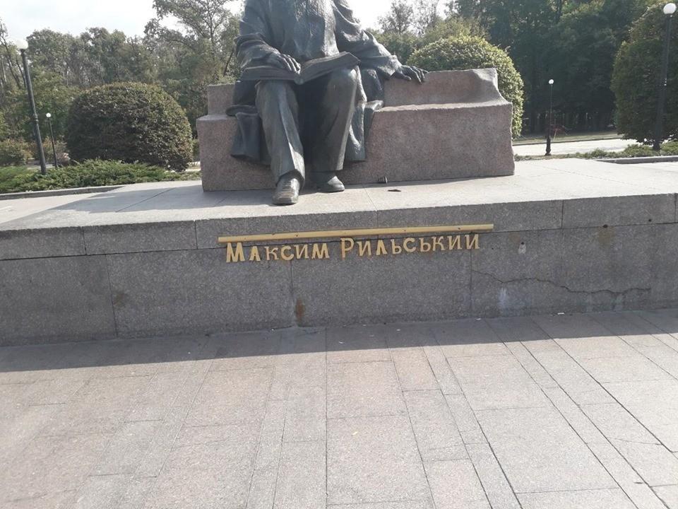 """Фото: """"Киевзеленстрой"""""""