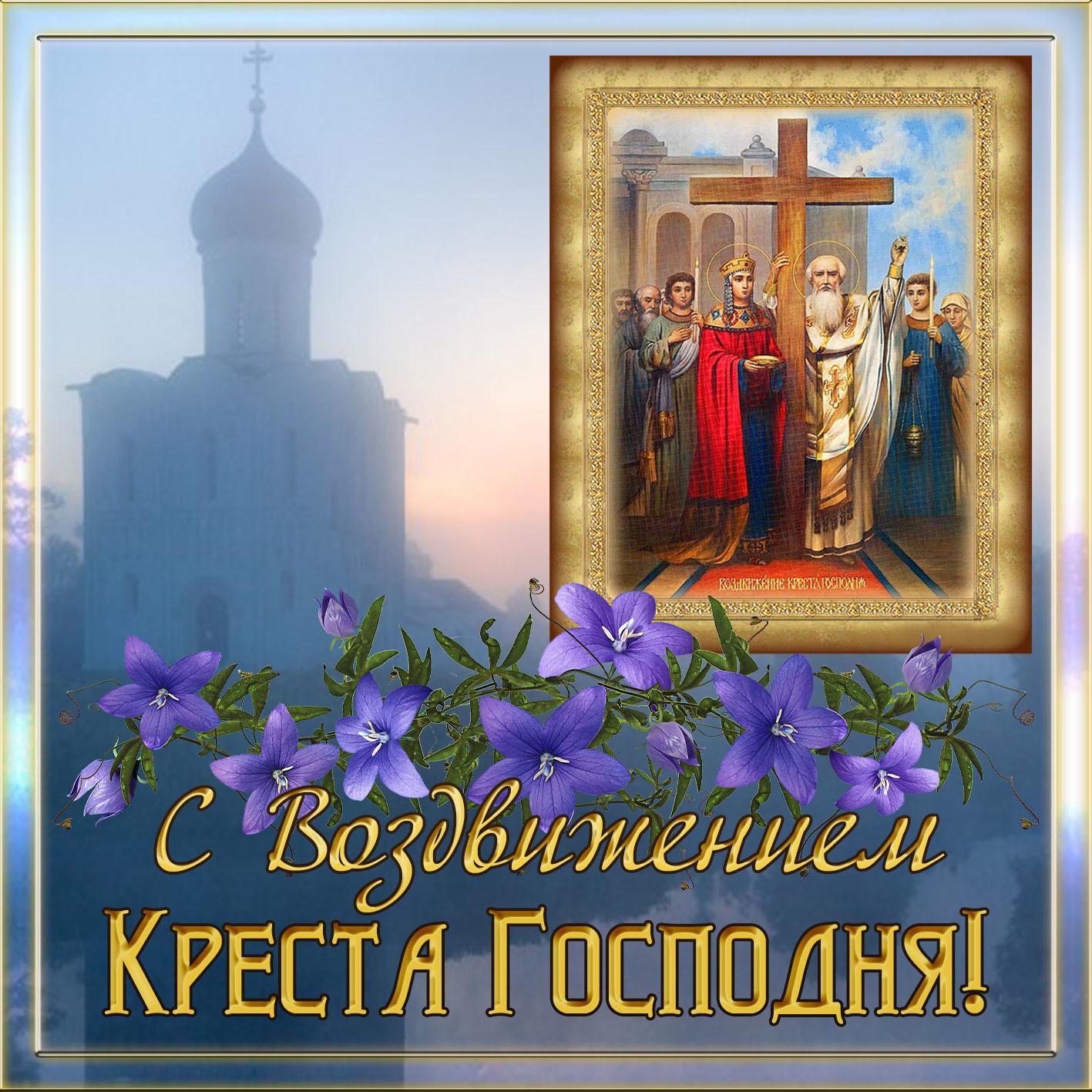 Лев картинка, поздравления воздвижение креста господня картинки