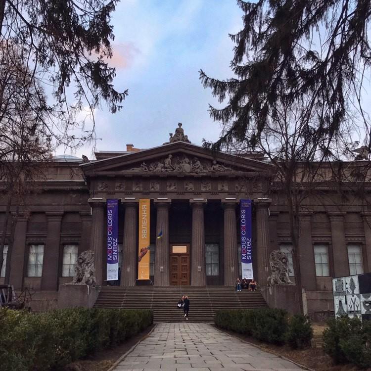 Национальный художественный музей Украины.