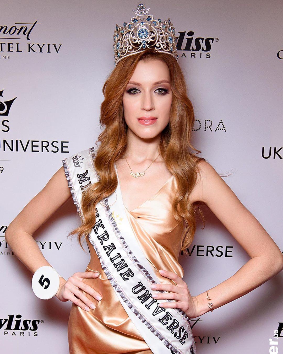 26-летняя Анастасия Суббота