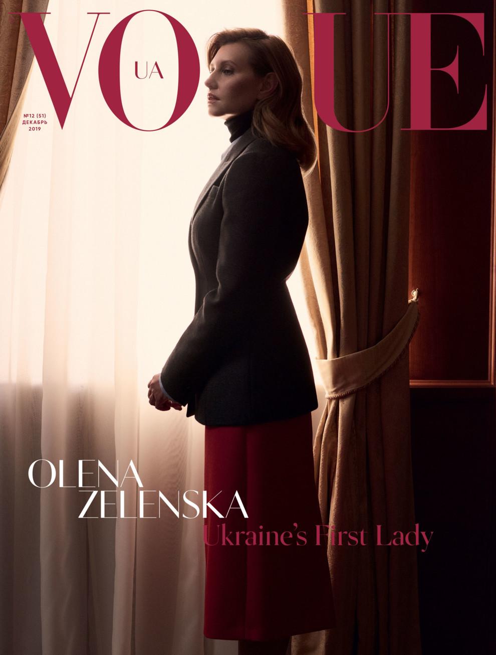 Официальный портрет Елены Зеленской на обложке Vogue UA