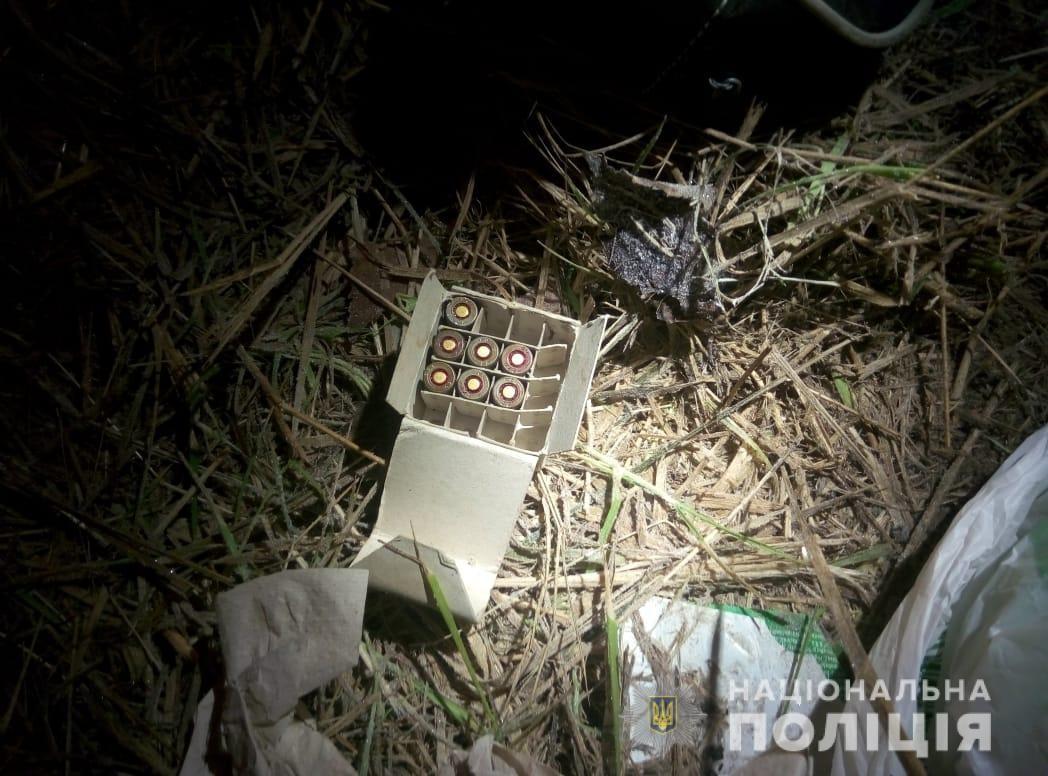 Фото: ГУ Нацполиции в Киевской области