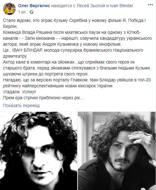 Смотрите, кто сыграет Кузьму Скрябина в фильме