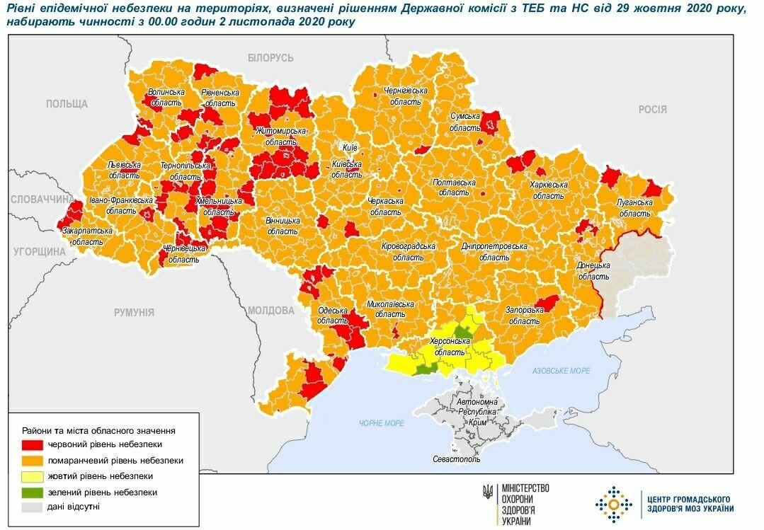 Новое карантинное зонирование: Измаил и Татарбунарский район остаются в красной зоне