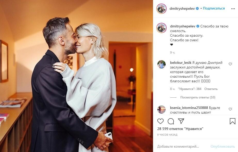 Дмитрий Шепелев поделился редким фото с любимой0