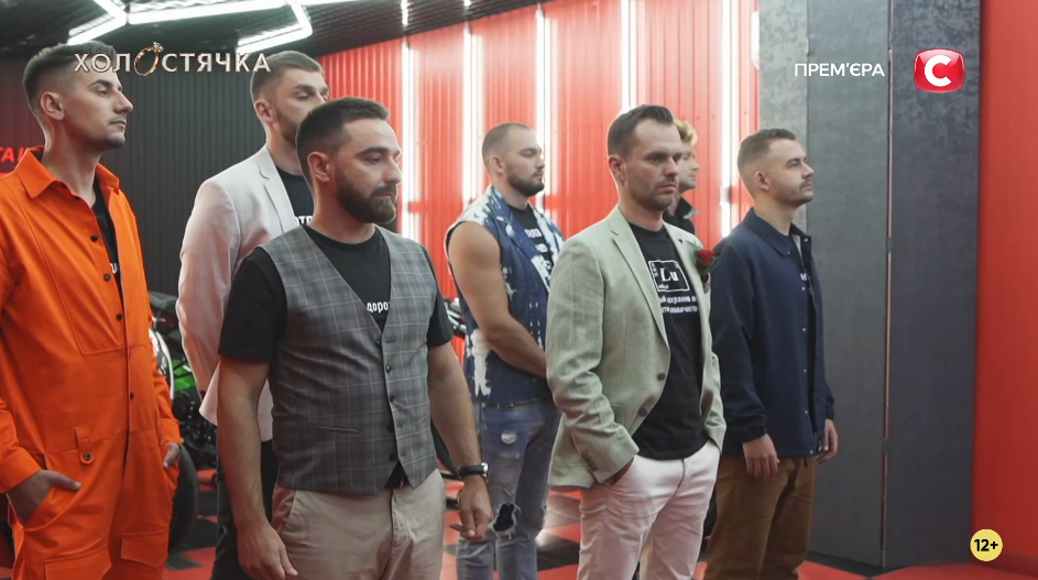 """""""Холостячка"""": кто покинул шоу в четвертом выпуске"""