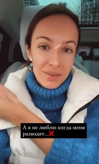 Кристина Горняк попала в ДТП на подаренном Range Rover. Ее хотели развести на деньги (видео)