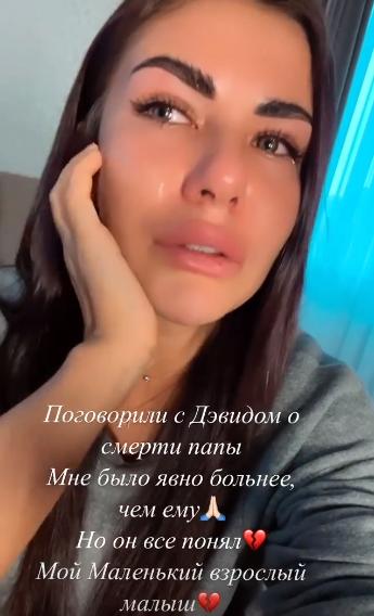 """""""Пойдем искать папу"""": вдова блогера Дмитрия Стужук рассказала детям о его смерти"""