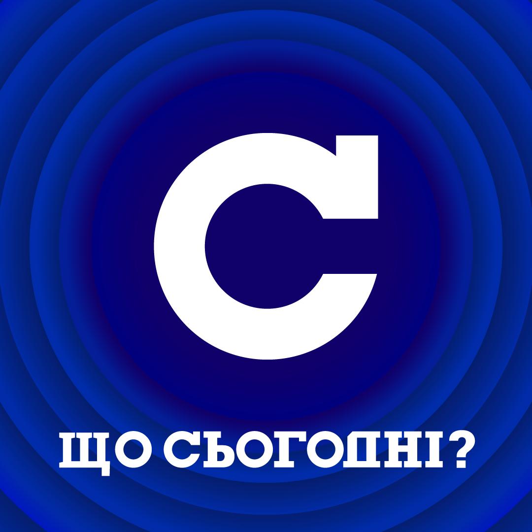 Що сьогодні: Справа Татарова, святковий локдаун, Коронавірусних колядки
