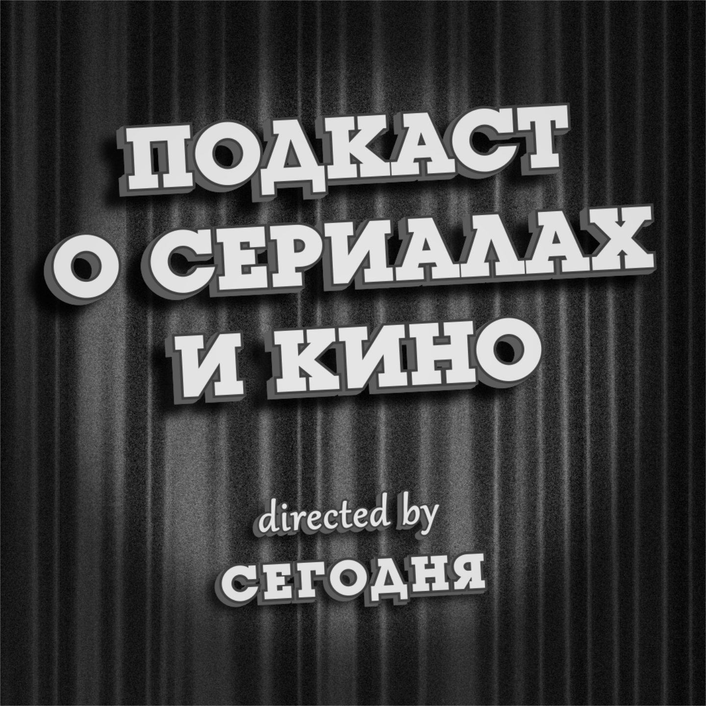 Михал Вашинський – великий украинский режиссер, о котором вы ничего не слышали.